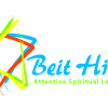 Beit Hillel English Logo