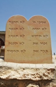 10 Commandments Carved In Stone