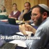 Beit Hillel 2013 Review Video
