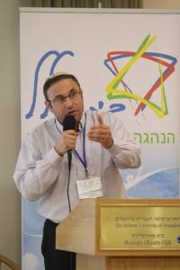 Rav Ohad Taharlev