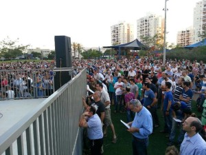 Ggivat Shmuel Prayer Rrally