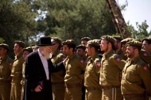 Nachal Chareidi Ceremony