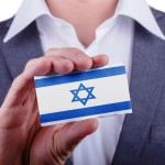 Jewish Identity Card