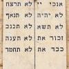 Ten commandments in Marble