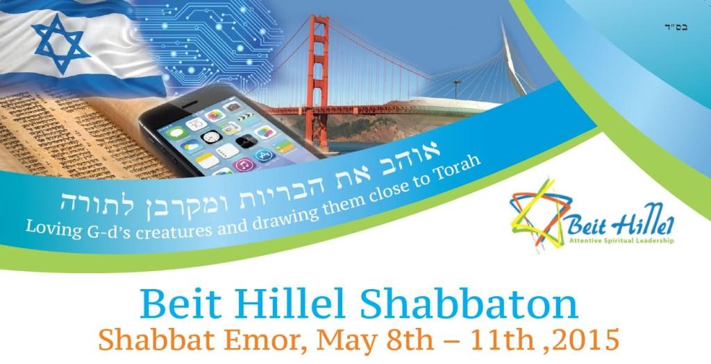Beit Hillel Shabbaton