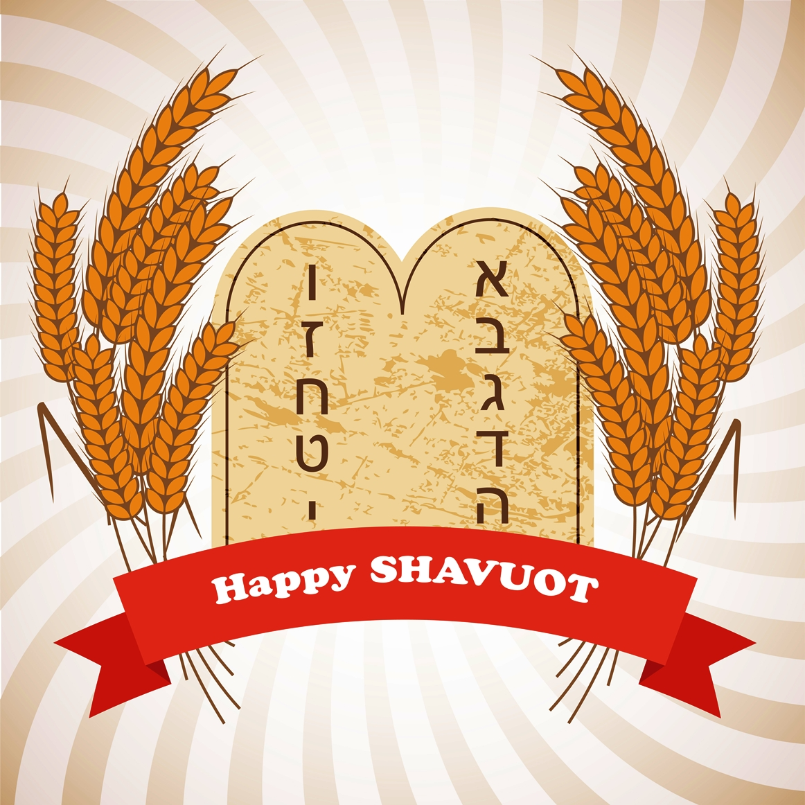 Shavuot beyond symbols beit hillel in addition to the agricultural and ritual reasons for shavuot we traditionally associate shavuot with the giving of the torah buycottarizona Choice Image