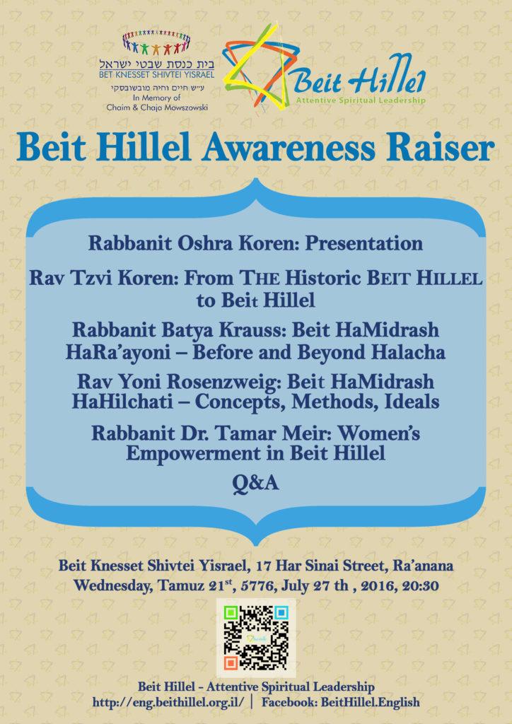 BH Awareness Raiser
