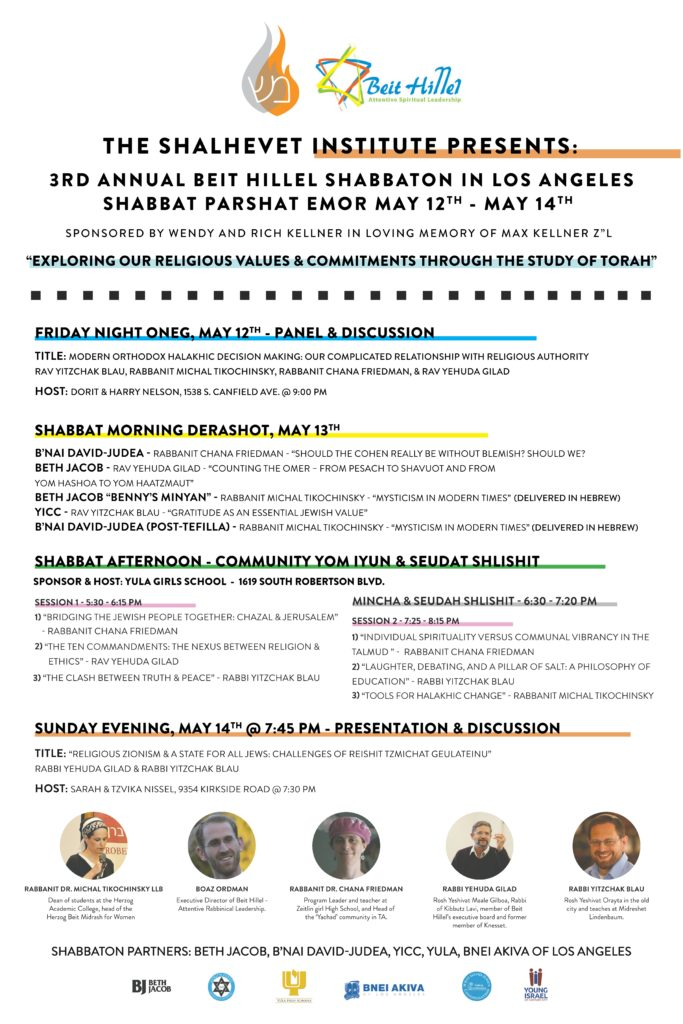 Shalhevet Institute Shabbaton Flyer